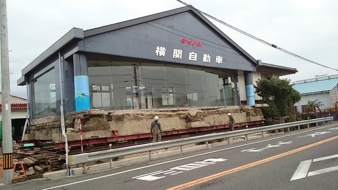 横関自動車2
