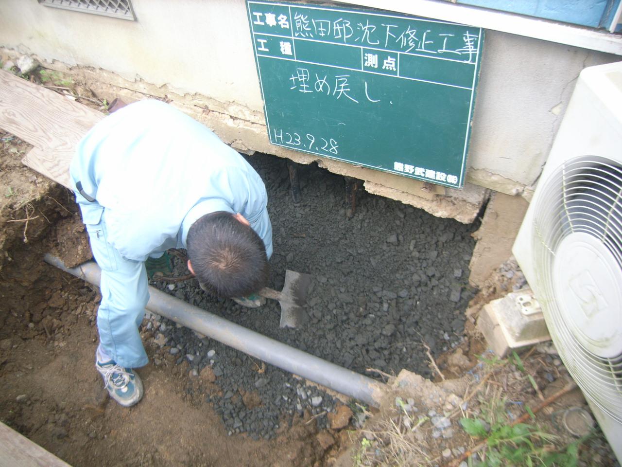 K様邸沈下修正工事12