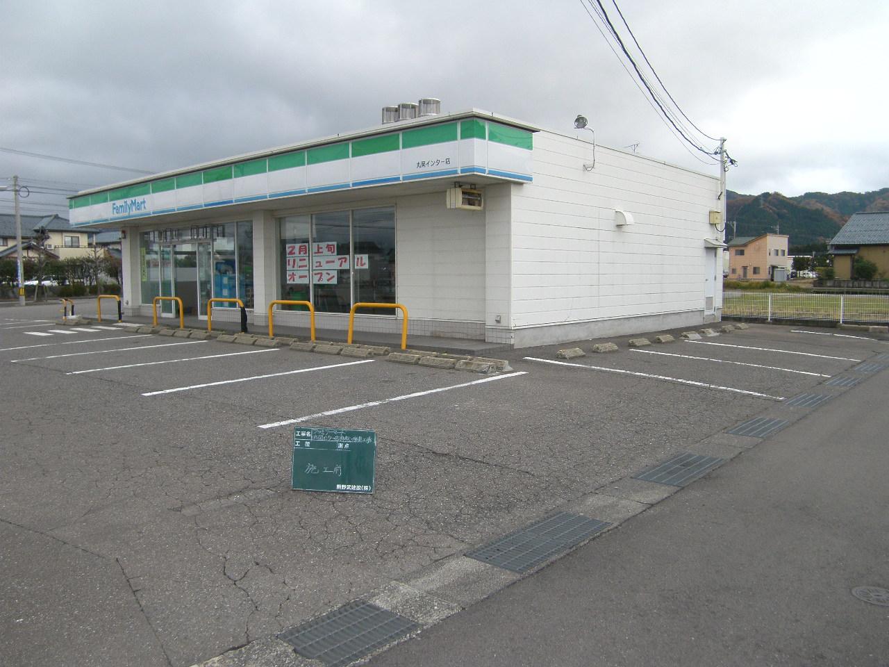 ファミリーマート丸岡インター店移動工事1